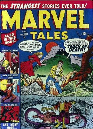 Marvel Tales Vol 1 103