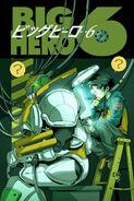 Big Hero 6 Vol 1 4 textless