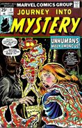 Journey into Mystery Vol 2 17