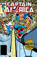Captain America Vol 1 292