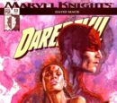 Daredevil Vol 2 52