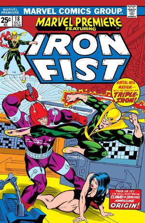 Marvel Premiere Vol 1 18