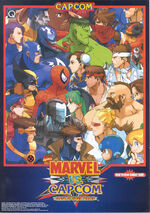 MVC Clash of the Super Heroes