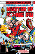Master of Kung Fu Vol 1 53
