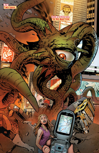 Shuma-Gorath (Multiverse) from Mighty Avengers Vol 2 3 001