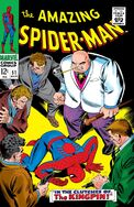Amazing Spider-Man Vol 1 51