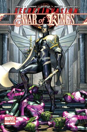 Secret Invasion War of Kings Vol 1 1