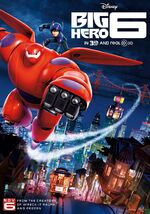 Big Hero (film) poster 006