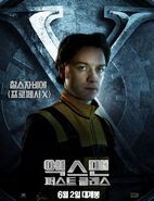 Charles Xavier (Earth-10005) Poster 0003