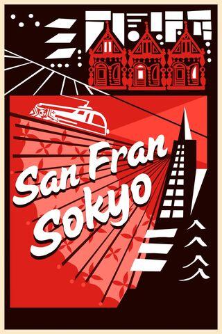 File:San Fransokyo Travel Poster 06.jpg