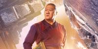 Wong (disambiguation)