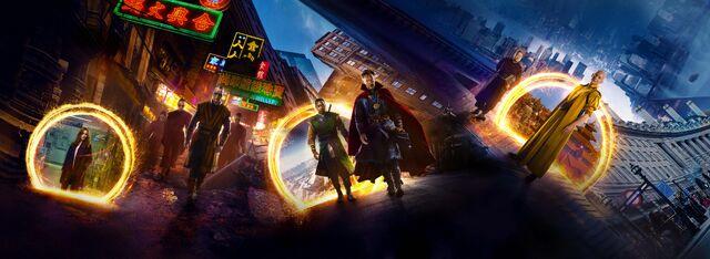 File:Doctor Strange textless poster 2.jpg