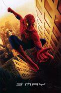 Spiderman ver2