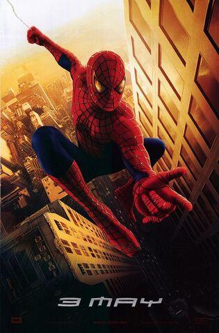 File:Spiderman ver2.jpg