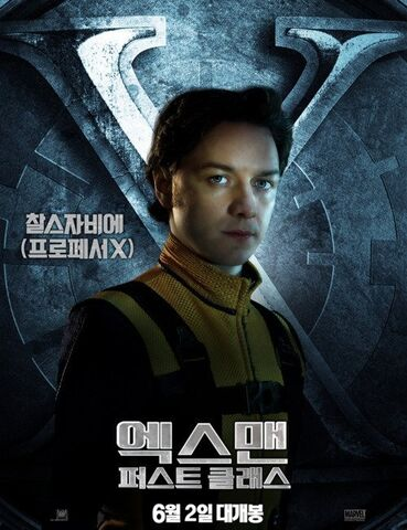 File:Professor X movie poster.jpg