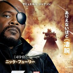 Promotional Japanese Nick Fury Poster.