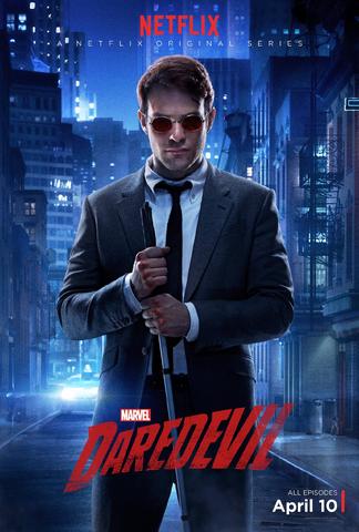 File:Daredevil Poster 04.png