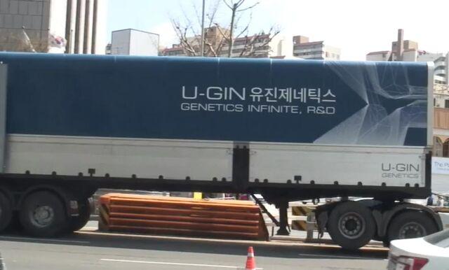 File:U-Gin Genetics Infinite, R&D truck A-AOU.jpg