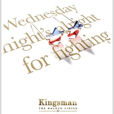 File:Kingsman-The-Golden-Circle-teaser-poster-3.jpg