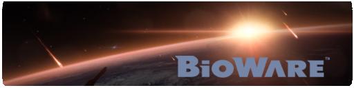 File:BioWare Banner.png