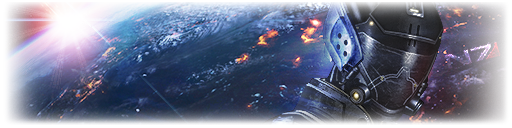 File:ME3MP Survivor Alternate Banner.png