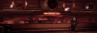 Dossier Prof - Environment Control Entrance combat1