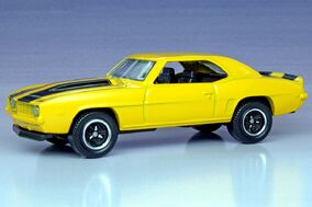 Matchbox 1969 Chevrolet Camaro 5-Pack - 1274ef