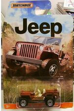 JEEP '43 JEEP WILLYS 3