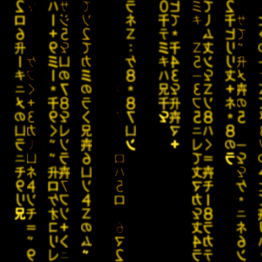 File:Golden code.png