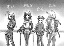 Hakobune Student Council