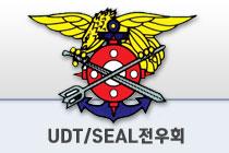 Datei:UDT Logo.jpg