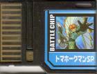 File:BattleChip764.png