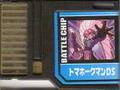 BattleChip765