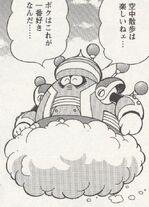 CloudIkehara