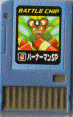 File:BattleChip264.png