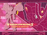 Ryusei3 12 1600 1200
