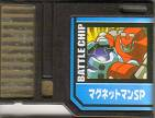 File:BattleChip746.png