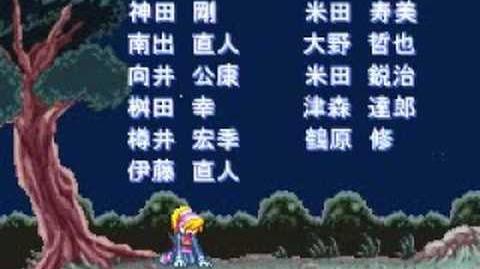 Rockman Zero 4 - Japanese ending (SPOILERS)