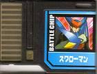 File:BattleChip784.png