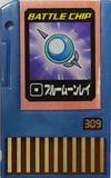 BattleChip309