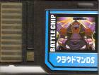 File:BattleChip780.png