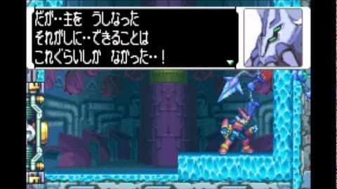 ロックマンゼロ4 (Rockman Zero 4) - テック・クラーケン (Tech Kraken)