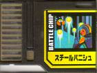 File:BattleChip631.png