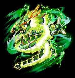 Mmsf-dragon-sky