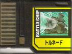 File:BattleChip520.png