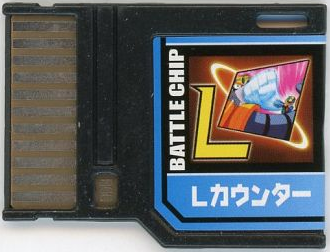 File:BattleChip800.png