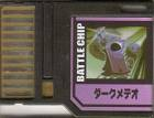 File:BattleChip707.png