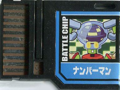 File:BattleChip754.png