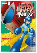 RockmanGigamix1