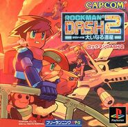 DASH2PS1